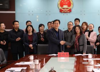 北京英才幼儿园入驻丰宁