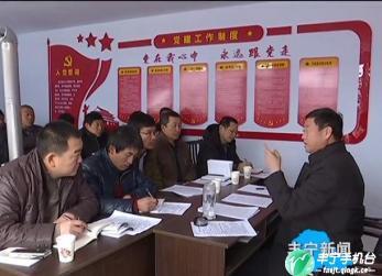县人大主任刘海平深入帮扶村宣讲十九大精神