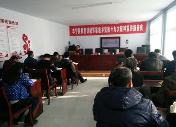 党的十九大县委宣讲团走进苏家店、四岔口